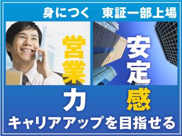 (株)ミスミ QCTセンター熊本のアルバイト情報