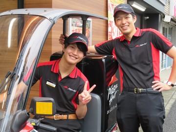 Pizza Hut(A)町屋店(B)西新井店(C)堀切店/ph2306のアルバイト情報
