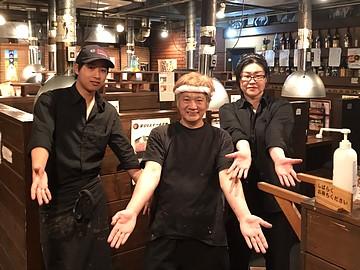 七輪屋 焼肉 金剛苑 一之江店のアルバイト情報