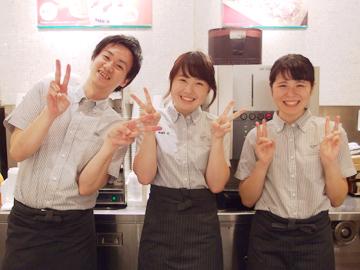 ドトールコーヒーショップ★新宿野村ビル店、他2店舗募集のアルバイト情報