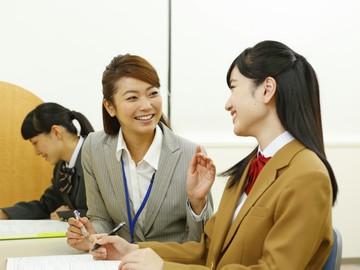 【現役大学生多数活躍中】得意科目だけでOK!ほめて伸ばす研修で安心スタート!
