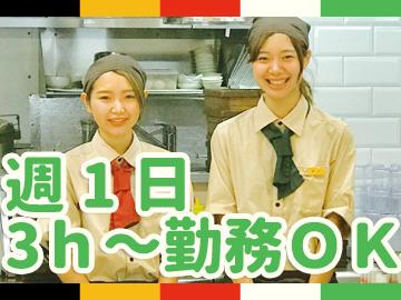 韓菜-ハンチェ- アリオ倉敷店のアルバイト情報