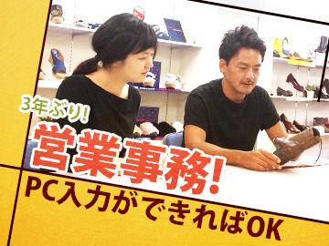 株式会社馬里奈 神戸支店のアルバイト情報