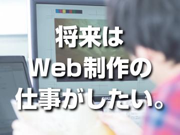 株式会社コンテンツ庵(あん)のアルバイト情報