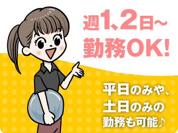 食辛房 広島船越店のアルバイト情報