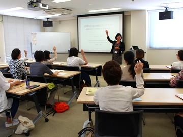 エキスパート・リンク株式会社武蔵小山創業支援センターのアルバイト情報
