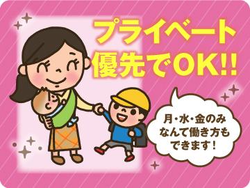コーセー化粧品販売株式会社 九州西支店のアルバイト情報