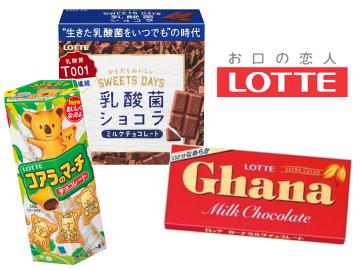 ロッテ商事株式会社 東京西支店のアルバイト情報