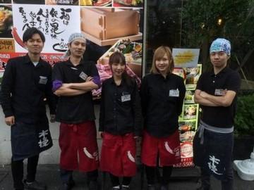 さつまキング 博多駅筑紫口店のアルバイト情報