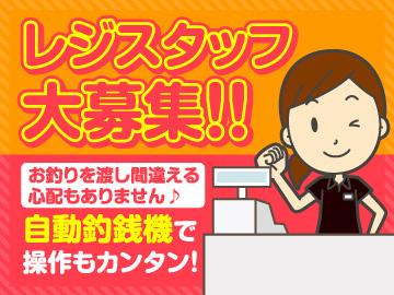 肉のハナマサ 湯島店のアルバイト情報
