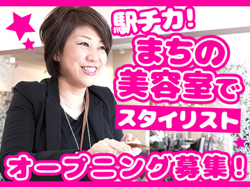 株式会社ウェーヴジャパンのアルバイト情報