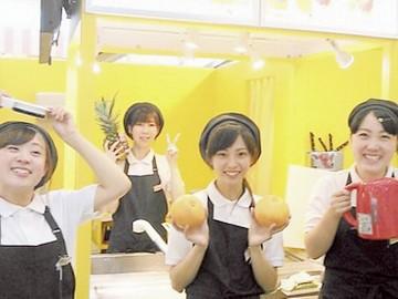 有限会社ビッグワンくだものかふぇ ゆめタウン久留米店のアルバイト情報