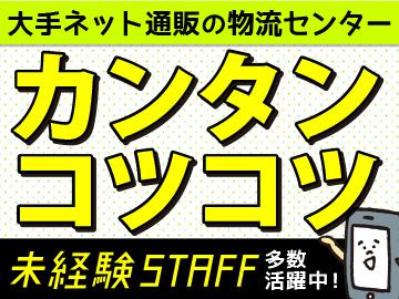 株式会社エイブル・スタッフ 名古屋営業所のアルバイト情報