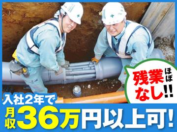 柳川工業株式会社のアルバイト情報