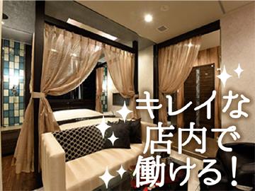 ホテル 北欧 ☆横浜にOPEN☆のアルバイト情報