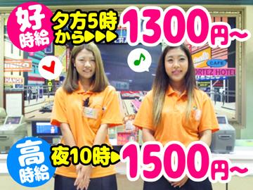 ザ・チャンス 久米川店のアルバイト情報