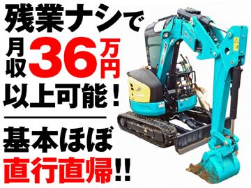 有限会社太田工業のアルバイト情報