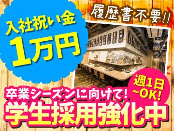(1)丸米精肉店 箱崎店 (2)姪の浜 和牛焼肉 丸喜(まるき)のアルバイト情報