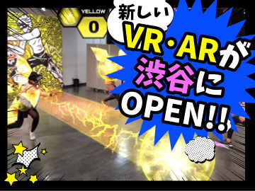 VREX(ヴィレックス) 渋谷宮益坂店のアルバイト情報