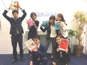株式会社メガ西日本営業部のアルバイト情報
