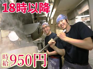 博多一風堂 箕面セントラルキッチンのアルバイト情報