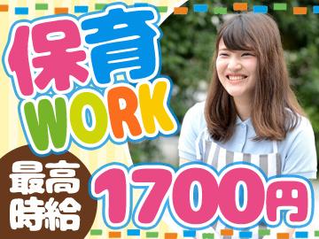 (株)ブレイブ メディカル事業部 新宿・西東京/MD13・MDN13のアルバイト情報