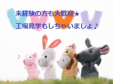 株式会社東邦サービス 北九州支店のアルバイト情報