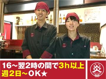 焼肉 炎-musubiのアルバイト情報