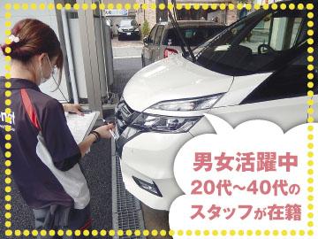Jネットレンタカー 中津川駅前店のアルバイト情報