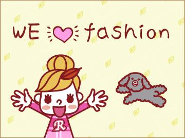1000ブランドから好きなブランドを選べる☆お得な友達紹介キャンペーン実施中!