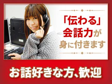 りらいあコミュニケーションズ(株)/1211011001のアルバイト情報