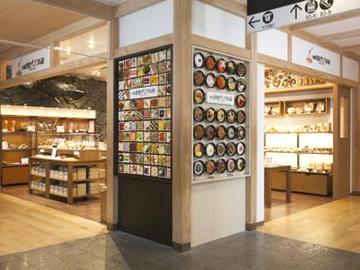 元祖食品サンプル屋 東京スカイツリータウン・ソラマチ店のアルバイト情報