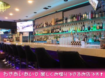 Lounge LaMer(ラメール)のアルバイト情報