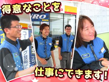 昭和シェル石油 (株)新出光 セルフ魚住SSのアルバイト情報