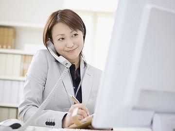 有限会社ネオプライムのアルバイト情報