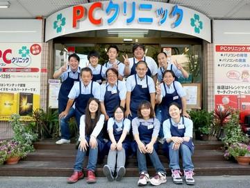 PCクリニック (株式会社ハンズオン)のアルバイト情報
