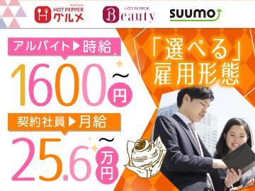 【赤坂駅徒歩3分】好立地&お洒落なオフィスで働こう!>>話題の飲食店・サロンの魅力を発信!