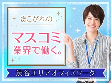 日本インフラマネジメント株式会社のアルバイト情報