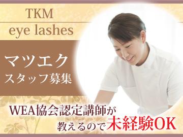 株式会社T.K.Mのアルバイト情報
