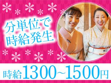 がんこフードサービス株式会社 東京事業所のアルバイト情報