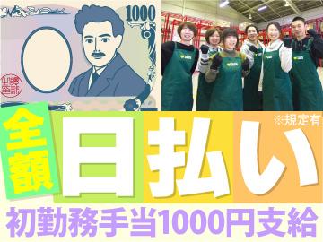 テイケイワークス東京(株) 成田支店のアルバイト情報