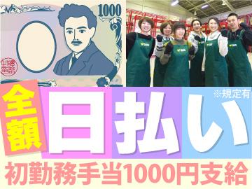 テイケイワークス東京(株) 藤沢支店のアルバイト情報
