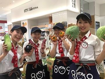 八百屋の九ちゃん 六本松店/JR九州ファーム株式会社のアルバイト情報