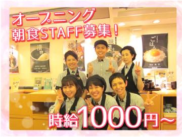 大阪逸の彩ホテルのアルバイト情報