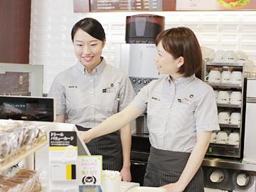 ドトールコーヒーショップ 日本橋2丁目西店のアルバイト情報