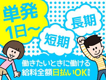 株式会社リージェンシー 福岡支店/FOFAN1016のアルバイト情報