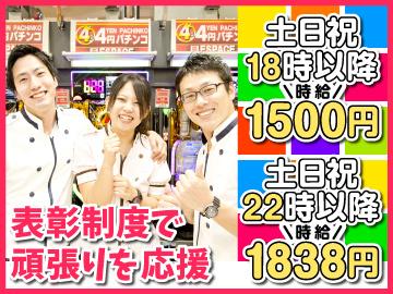 エスパス日拓 秋葉原駅前店のアルバイト情報