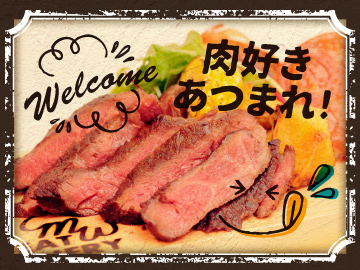 MEAT WINERY(ミートワイナリー) 栄店のアルバイト情報