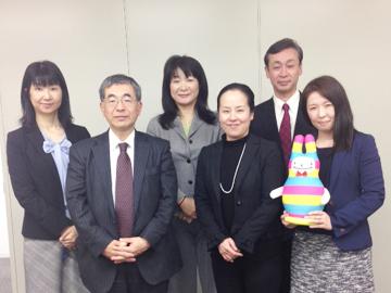 株式会社東京海上日動キャリアサービスのアルバイト情報