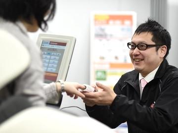 ファミリーイナダ株式会社札幌営業所のアルバイト情報